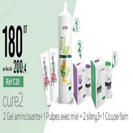 Pack Cure 2