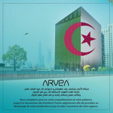 Prolongation mise à jour Cin biométriques Algérie