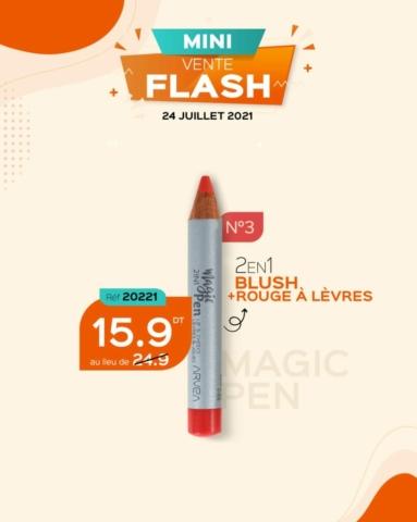 mini vente flash juillet arvea tunisie