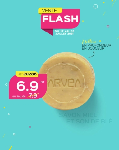 vente flash juillet arvea tunisie